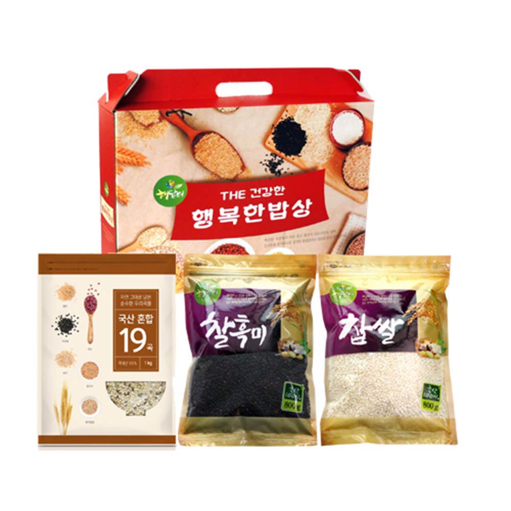 현대농산 행복한밥상(3종1호)