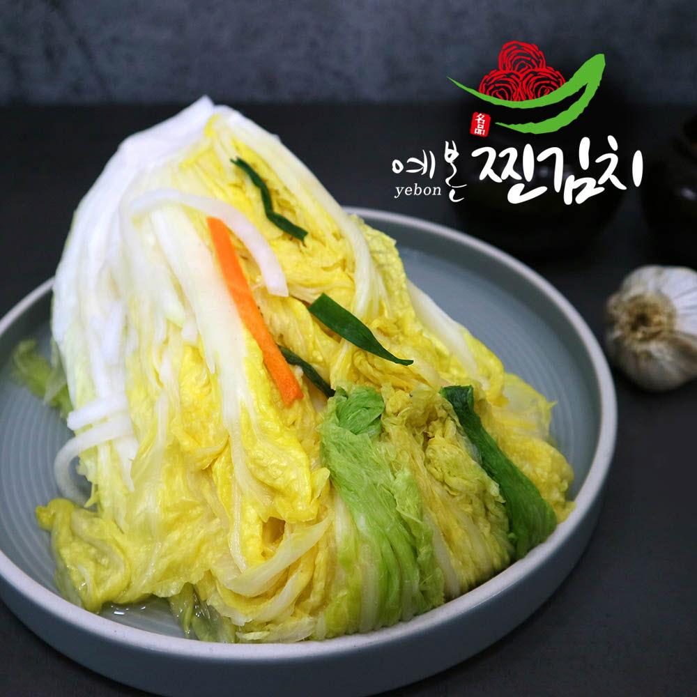 예본 찐 백김치 1kg