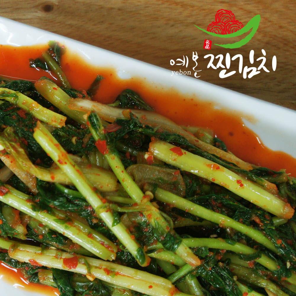 예본 찐 열무김치 1kg