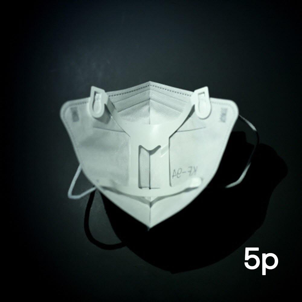 브리즈 마스크 가드 5p