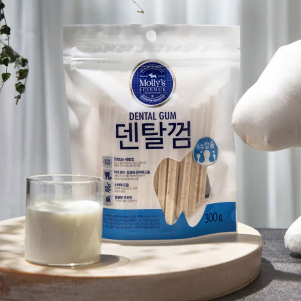 몰리스 덴탈껌 우유칼슘 300g