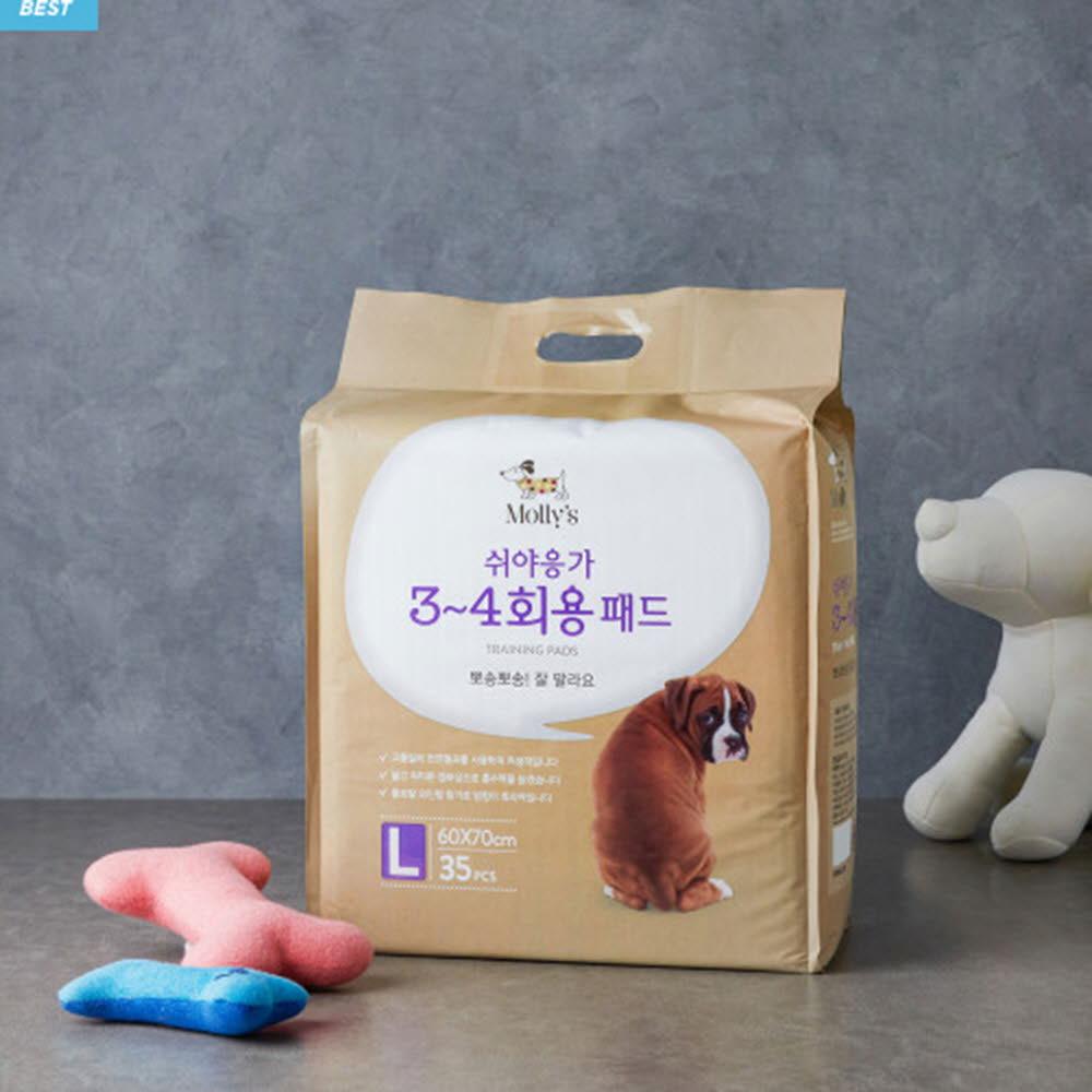 몰리스 쉬야응가 3~4회용 패드 35매 L
