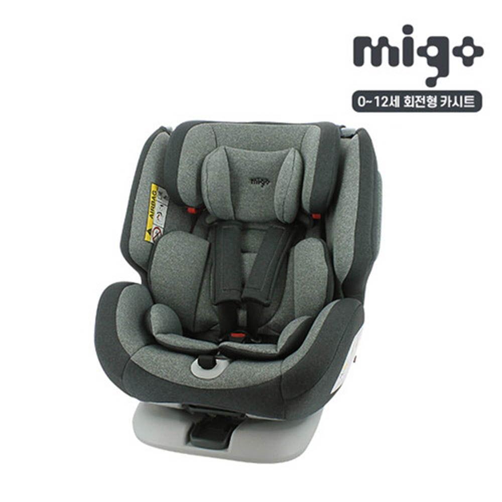 [팀텍스] 미고 원 360 신생아 회전형 카시트 그레이
