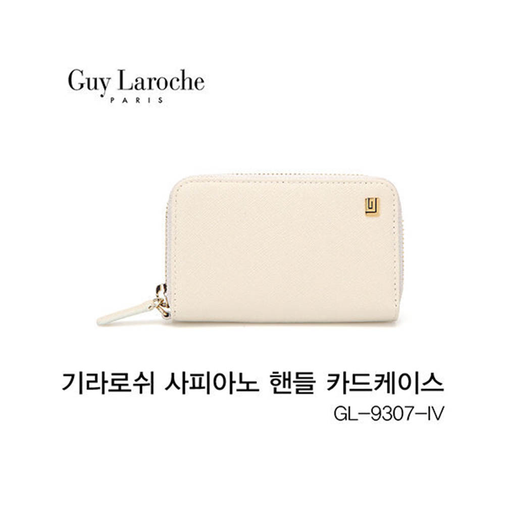 기라로쉬 사피아노 핸들 카드케이스-아이보리 GL-9307-IV