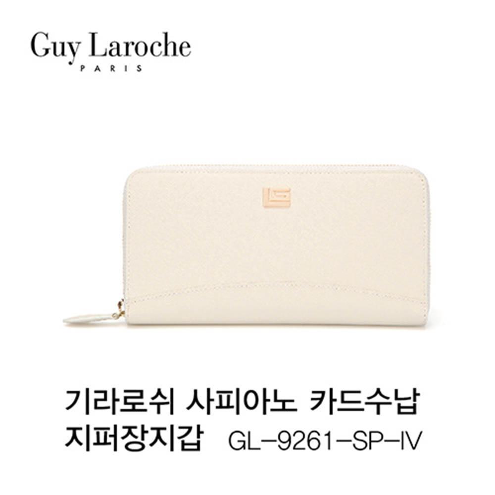 기라로쉬 사피아노 카드수납 지퍼장지갑-아이보리 GL-9261-SP-IV