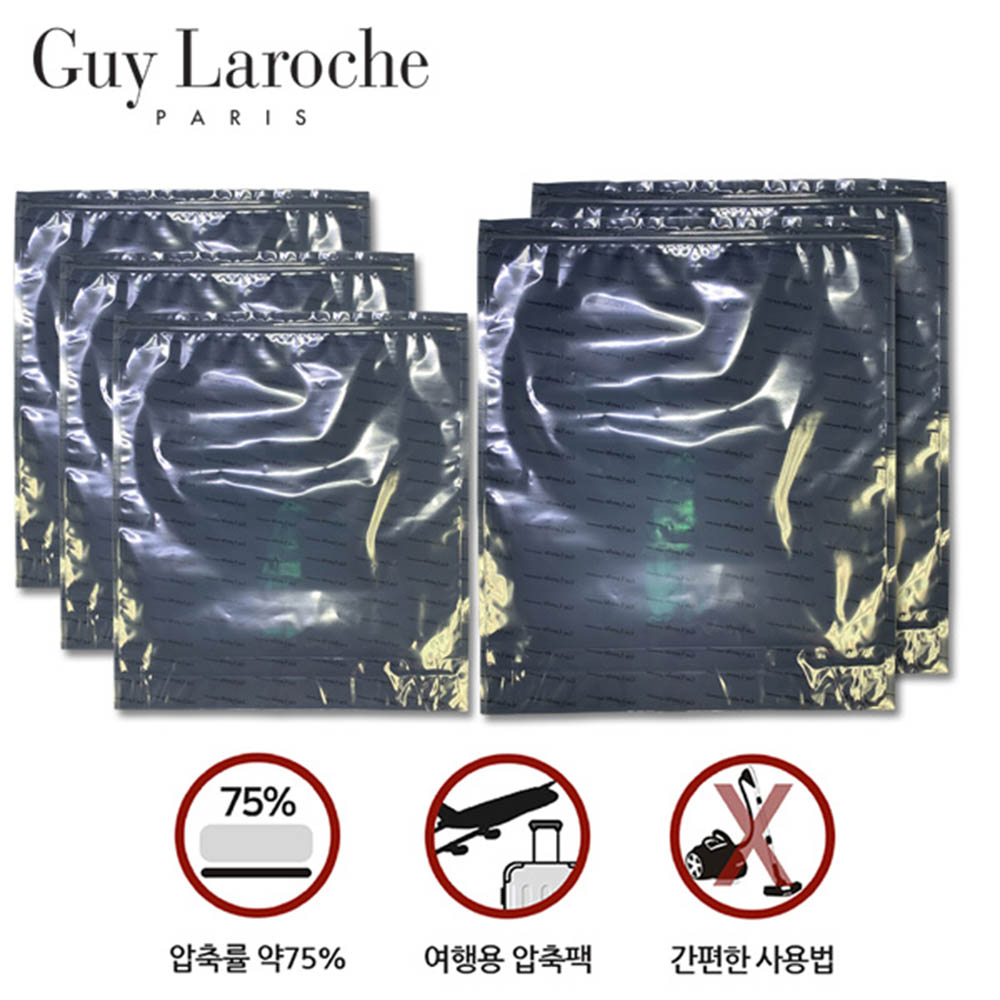 기라로쉬 vaccum pouch 5P SET (대2P/중3P)