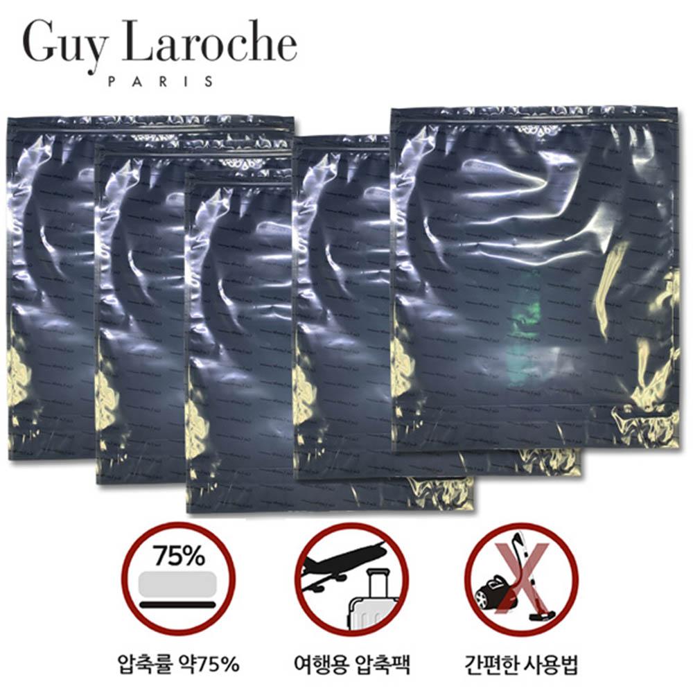 기라로쉬  vaccum pouch 5P SET (대5P)