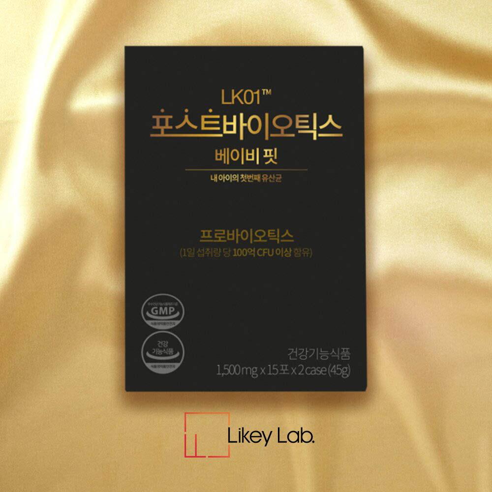 리키랩 LK01™ 포스트바이오틱스 베이비핏 30일분