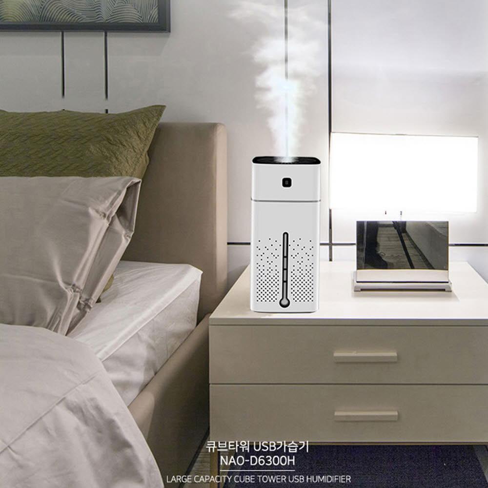 [나오테크] 1리터 대용량 USB 큐브가습기 NAO-D6300H