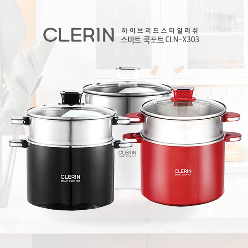 [클레린] 스마트 쿡포트 CLN-X303