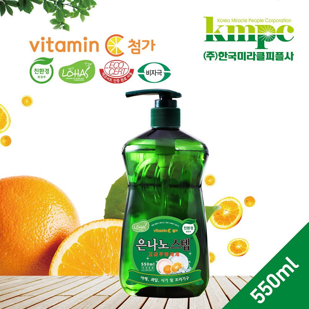 은나노스텝 비타민 주방세제 550ml