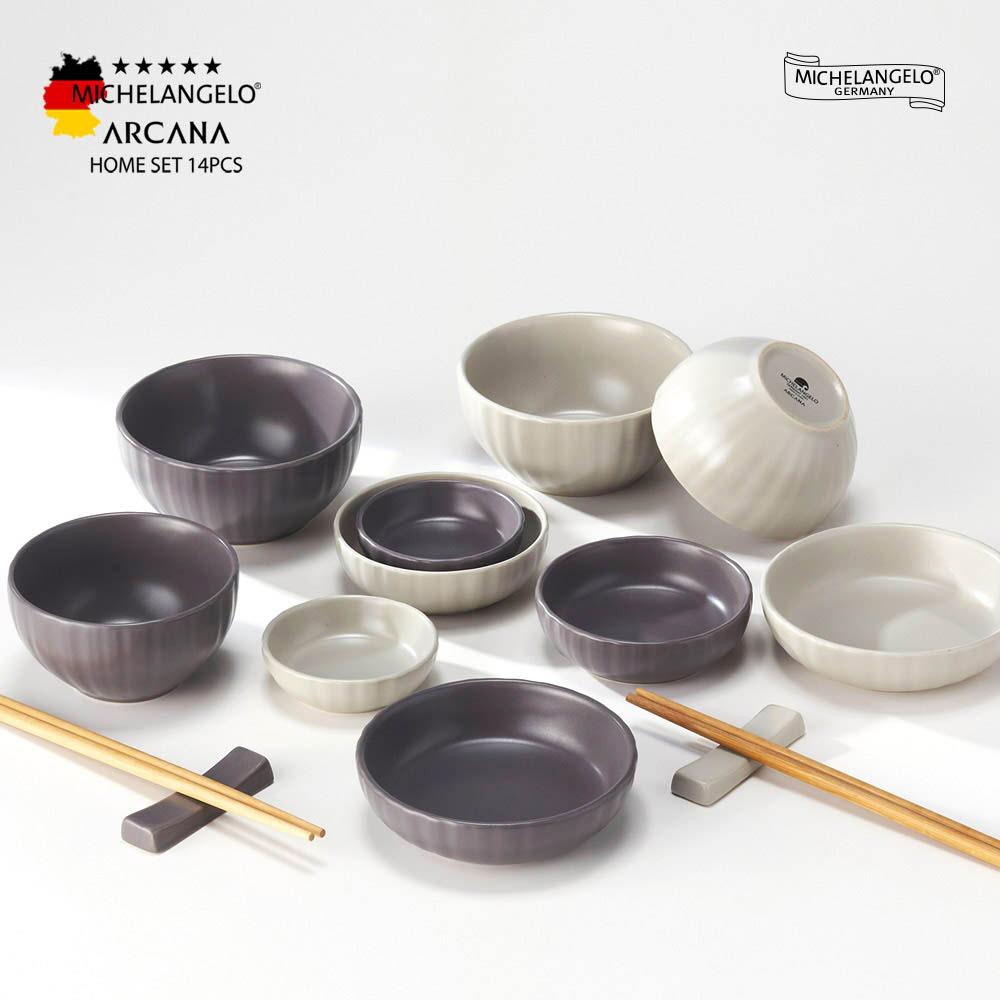 [독일 미켈란젤로] NEW 아카나 2인 14P 홈세트
