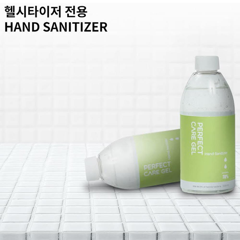 헬시타이저 비접촉 손소독기 소독제 500ml(10통)