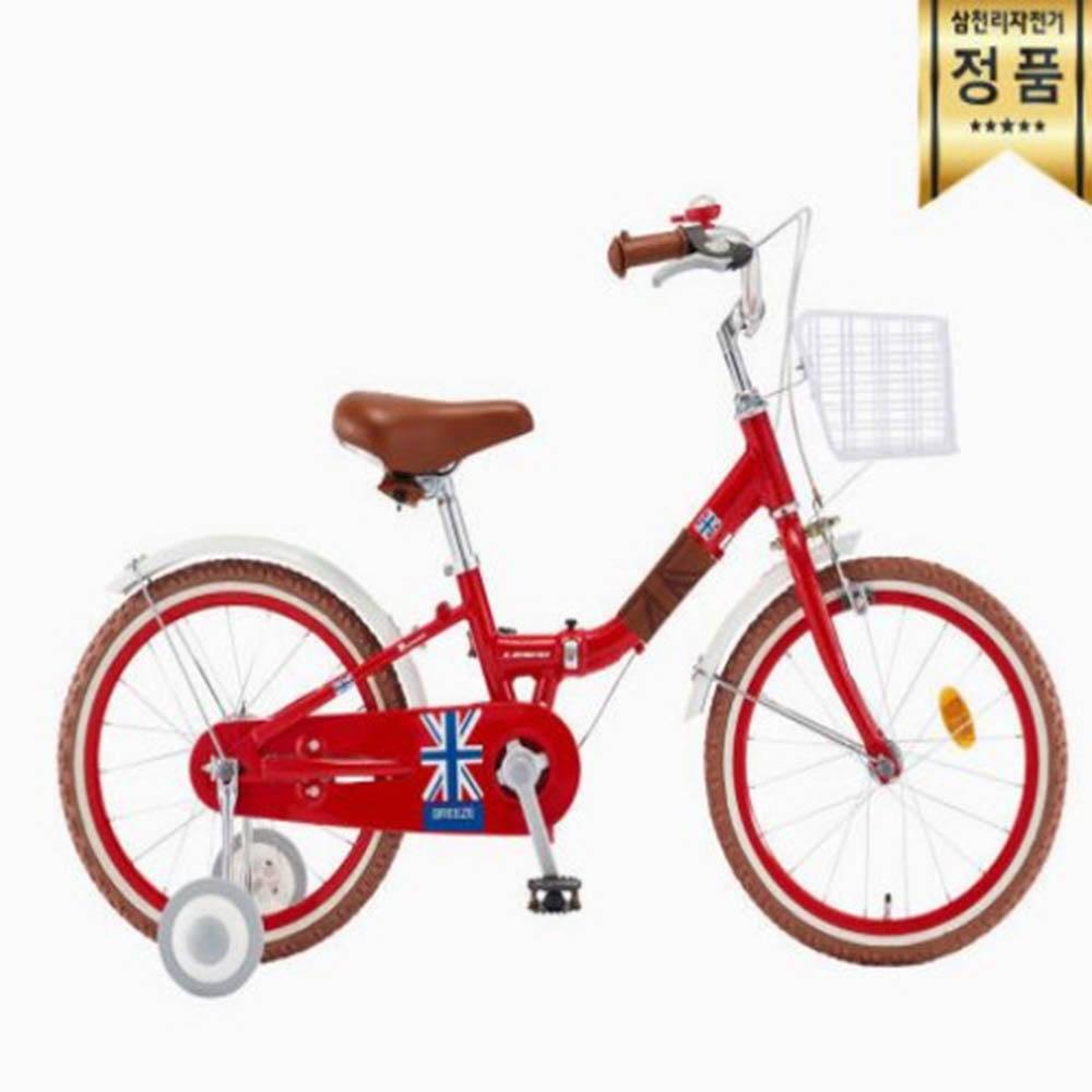 [삼천리자전거] 아동형 브리즈 1단 18인치
