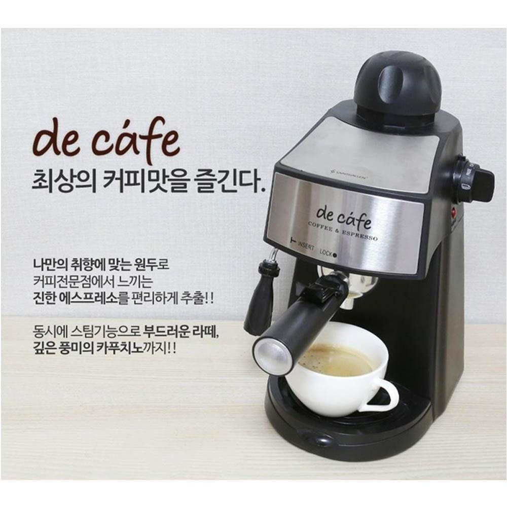 세인트갈렌 디카페 커피머신 CM6811