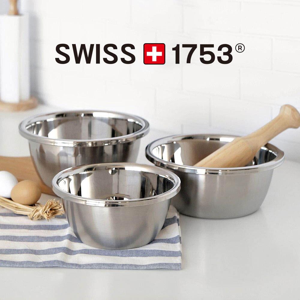 스위스1753 트레 스테인레스 믹싱볼 3종세트