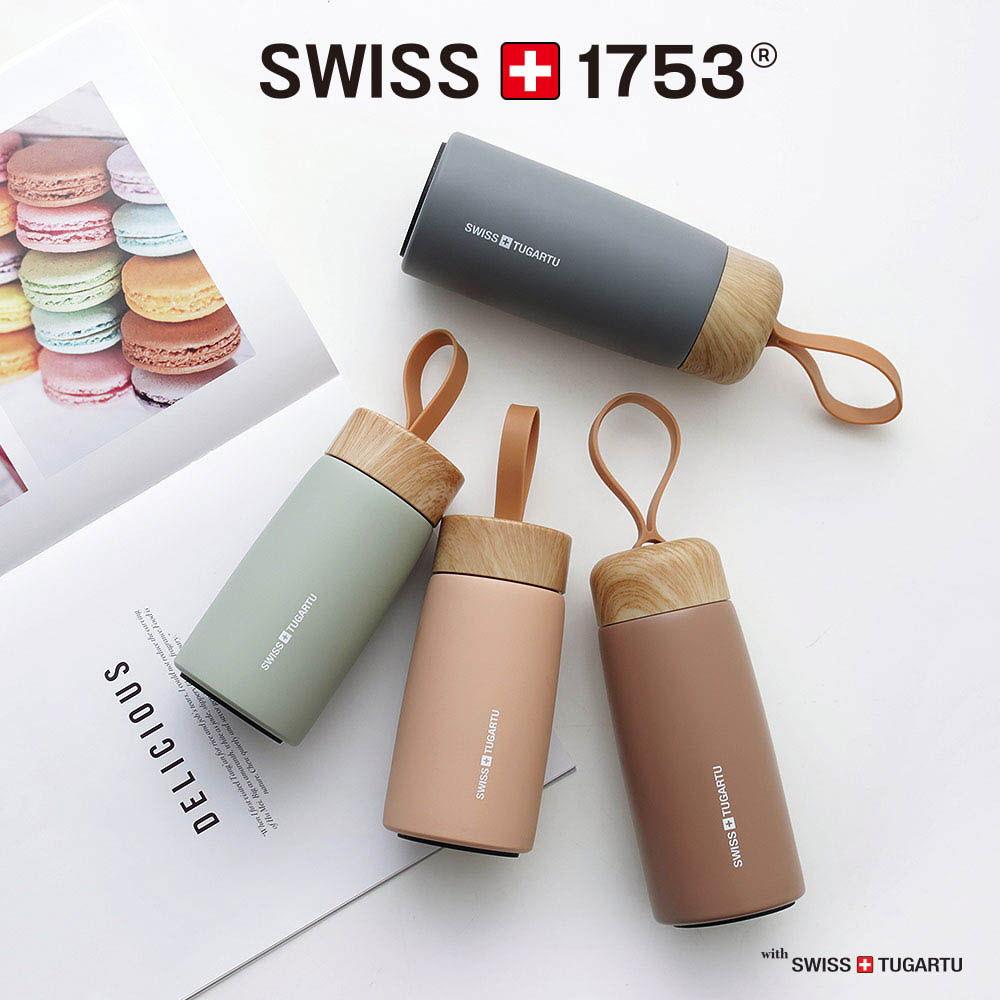 스위스1753 우노 스텐텀블러(320ml)