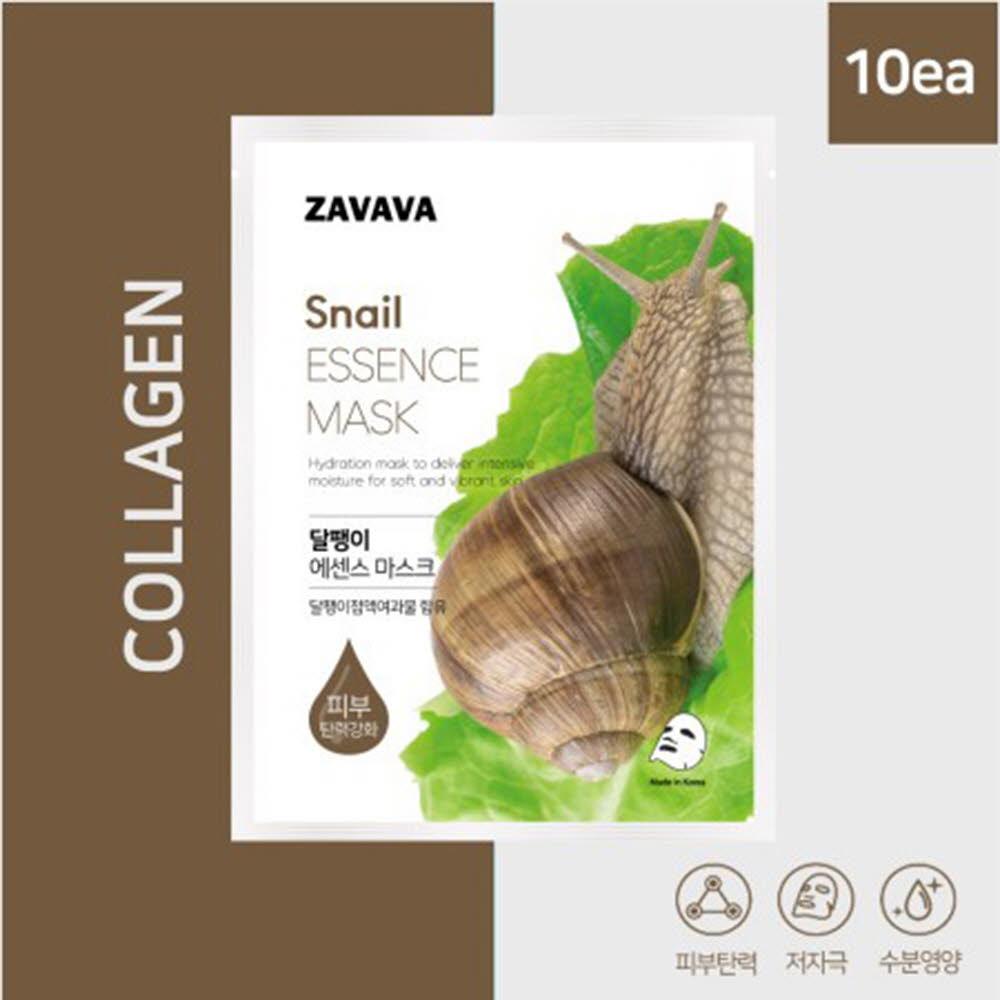 자바바 고농축 달팽이 에센스 마스크팩 10매