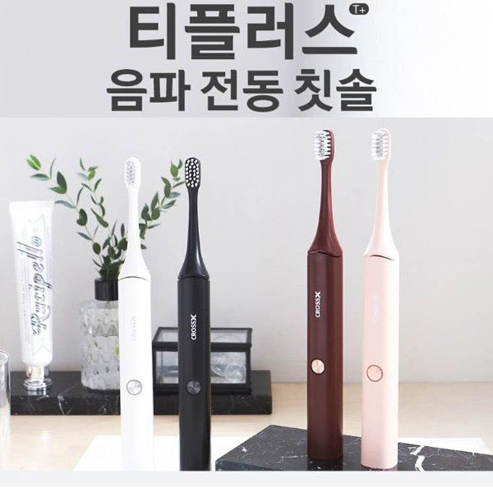 크로스엑스 티플러스 음파 전동칫솔 Aurora T+