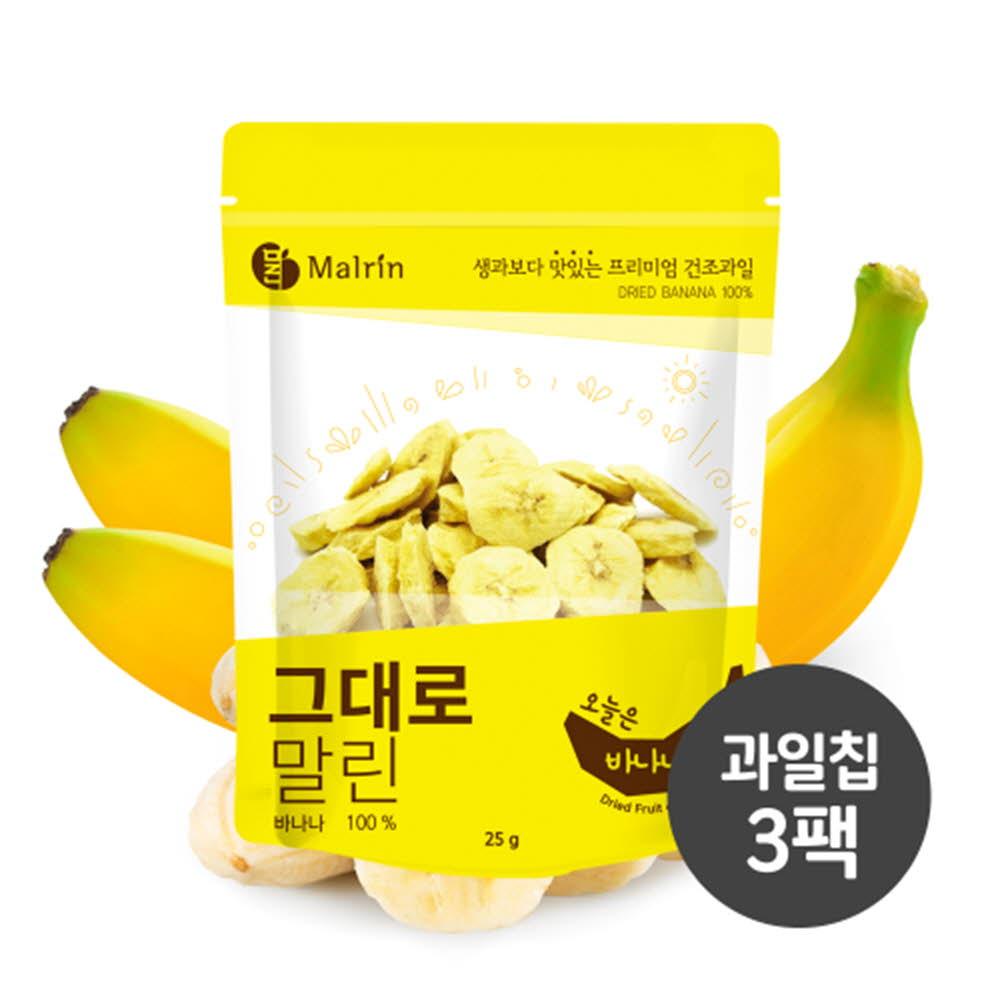 그대로말린 오늘은 바나나(25g) X 3팩