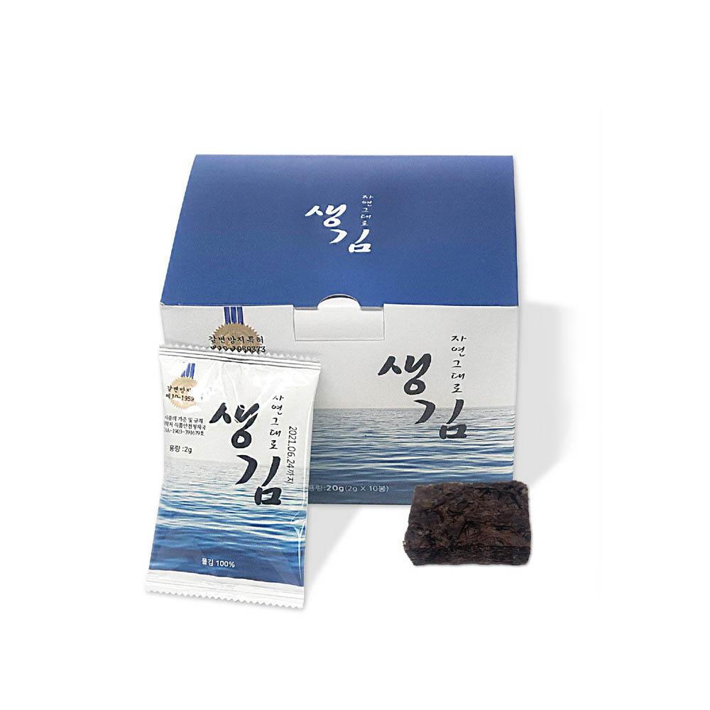 자연그대로 생김(2gx10봉)1+1