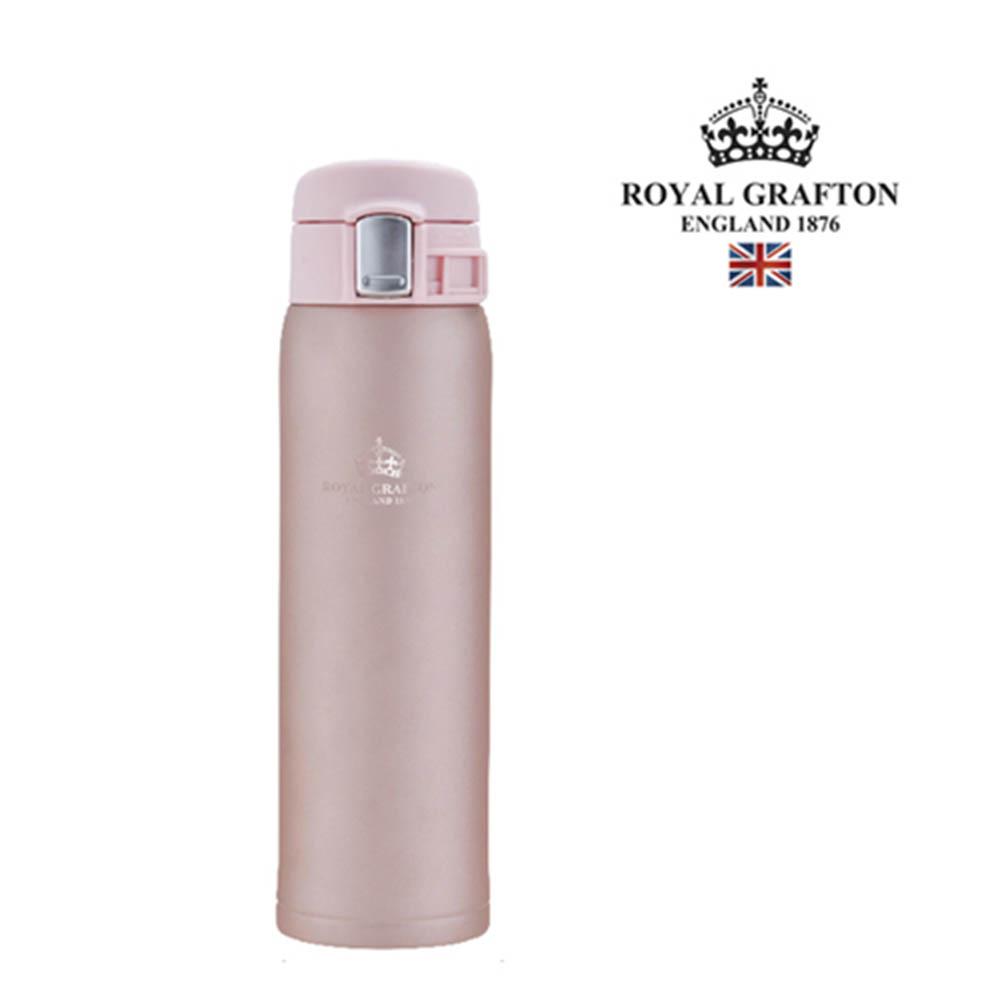 로얄그래프톤 보온보냉원터치텀블러 420-로즈골드 RG4021