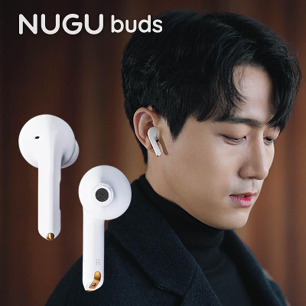 아이리버 블루투스 이어폰 누구 버즈 NUB100