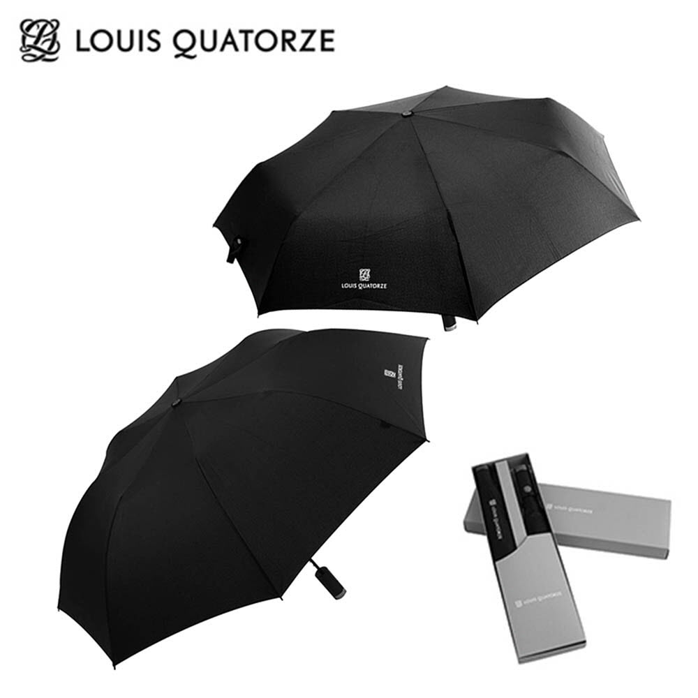 [백화점판매용] 루이까또즈 스페셜 2,3단 우산세트