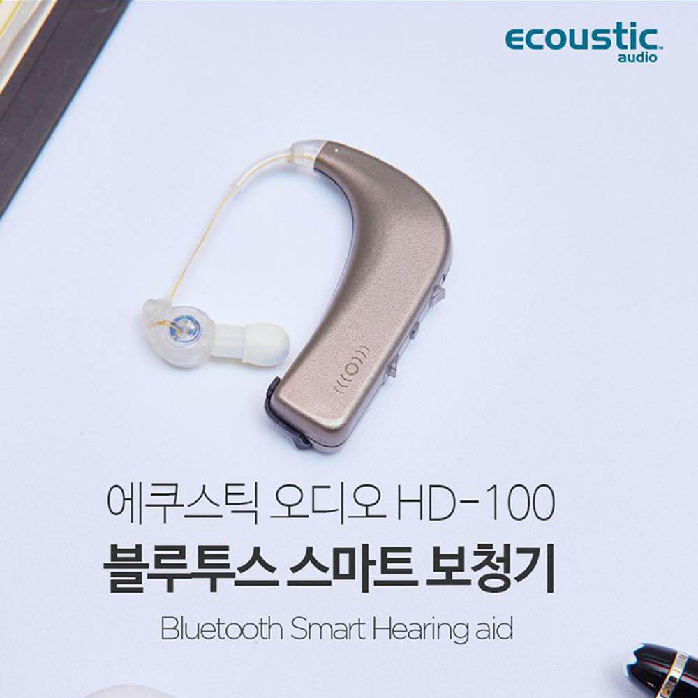 에쿠스틱 기도형 보청기 HD-100 그레이/어버이날 효도선물!!