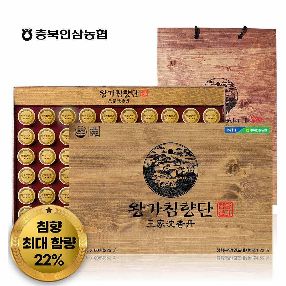 농협 왕가침향단 3.75g x 60환 (침향분말 22%)