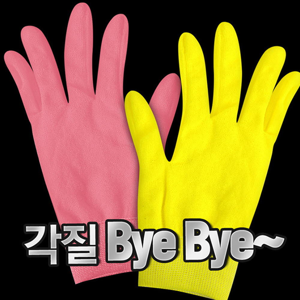 목욕의신 요술 때장갑 싹싹이 핑크1개+노랑1개