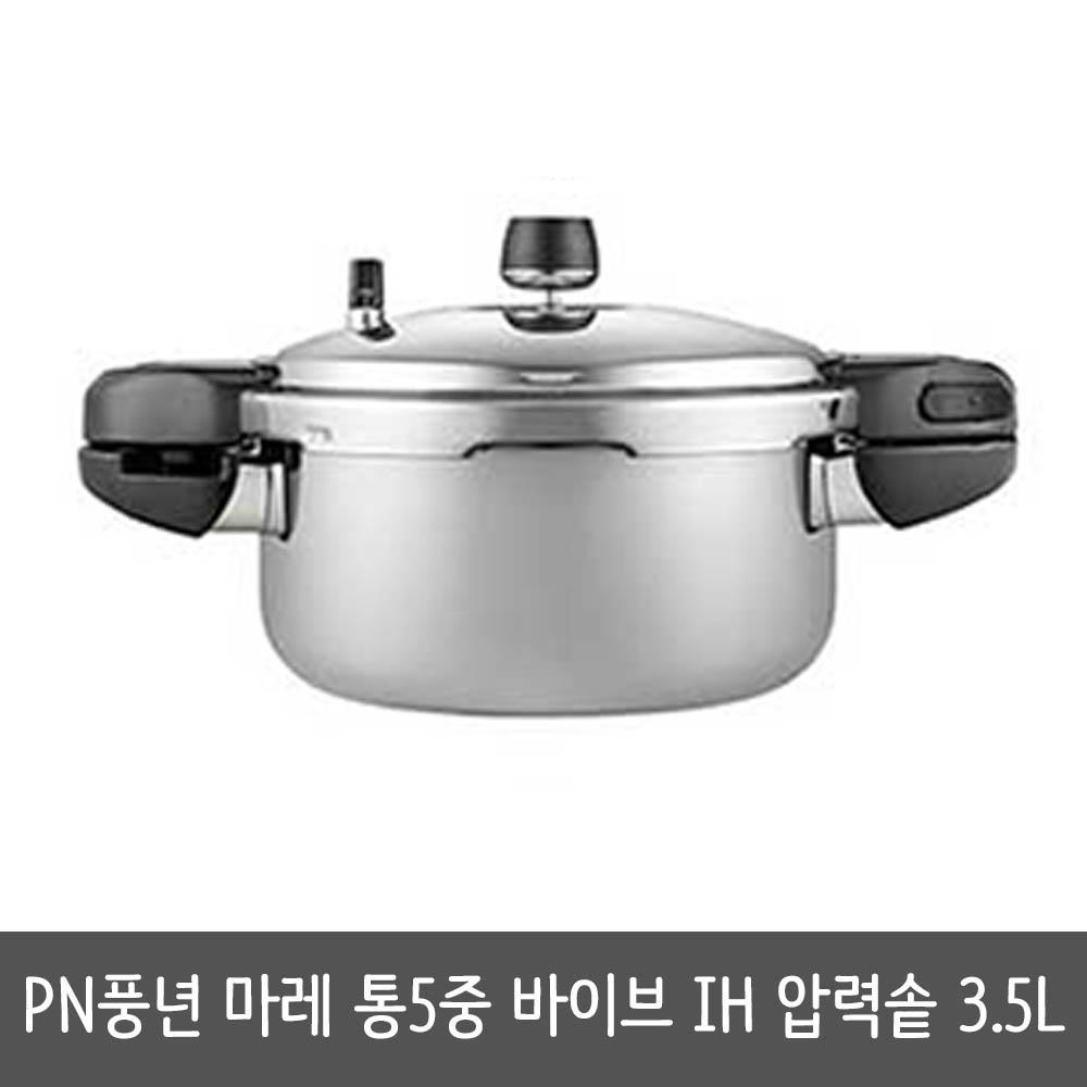 PN풍년 마레 통5중 바이브 IH 압력솥 3.5L 6인용 MVIPC-06(IH)