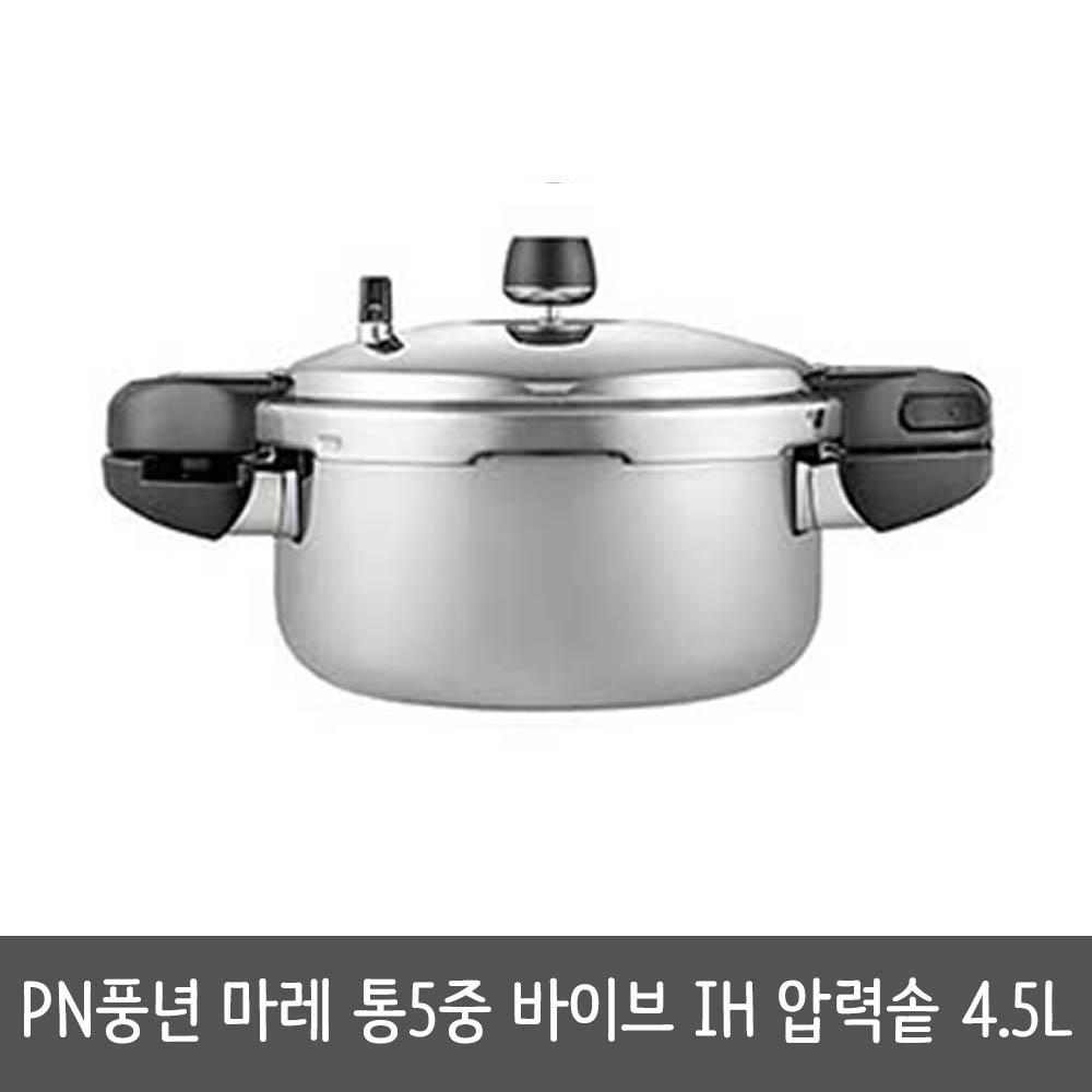 PN풍년 마레 통5중 바이브 IH 압력솥 4.5L 8인용 MVIPC-08(IH)