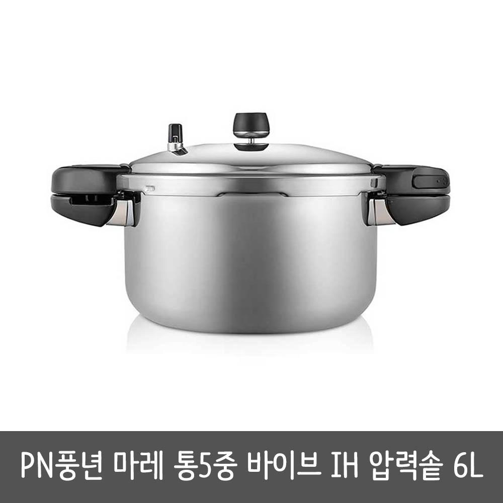 PN풍년 마레 통5중 바이브 IH 압력솥 6L 10인용 MVIPC-10(IH)