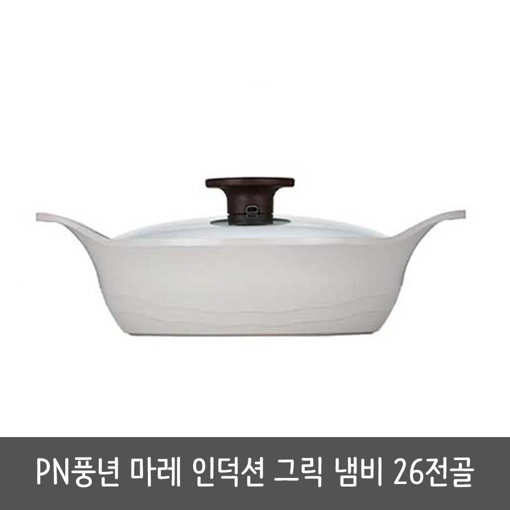 PN풍년 마레 인덕션 그릭 냄비 26전골 냄비 MIGP-26CL /통주물