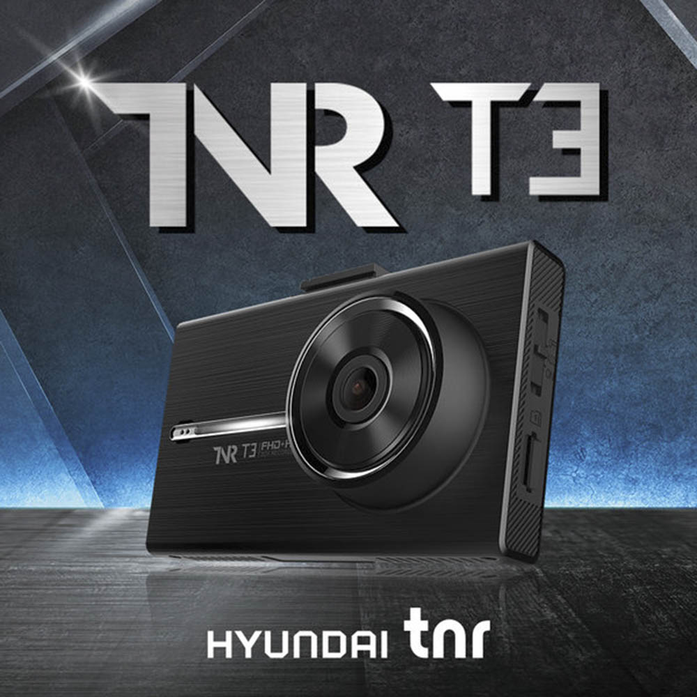 현대티엔알 블랙박스 T3 FHD 16G +출장장착할인쿠폰