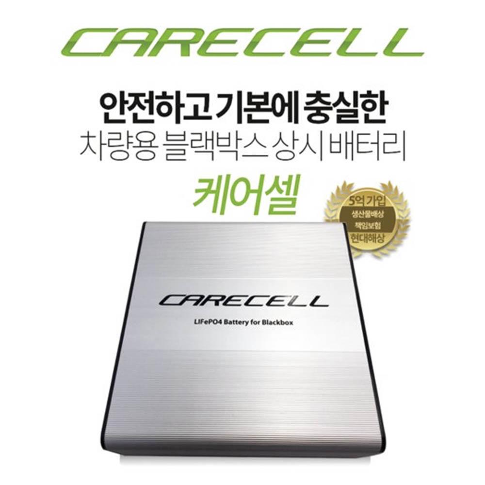케어셀 보조배터리 CZ600(6A)