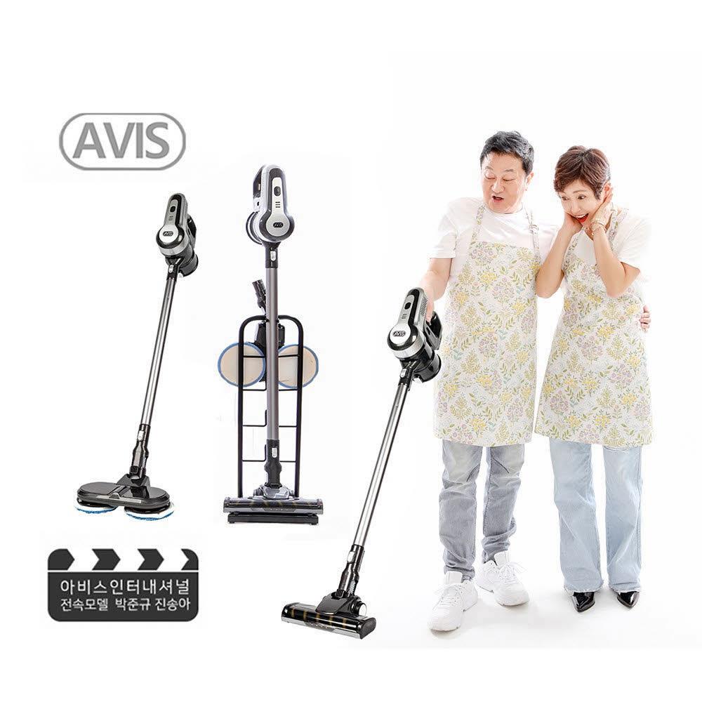 아비스 물걸레 겸용 무선 청소기 AVC-KB7081