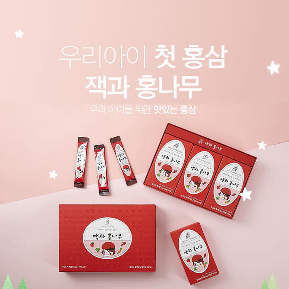 잭과 홍나무 (키성장+홍삼) 10gX30포/어린이날 선물!!