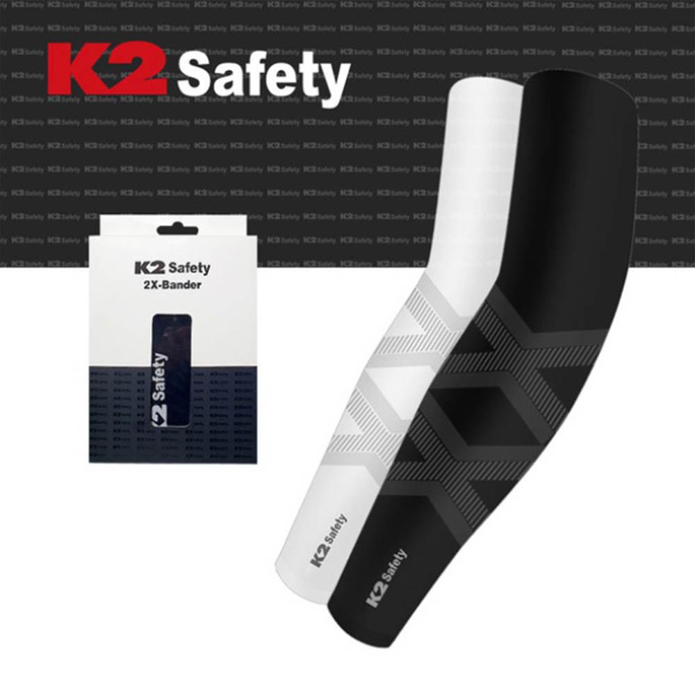 K2 2X밴드 2021년 신상품 쿨토시