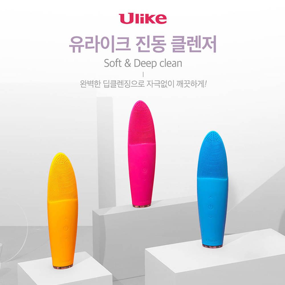 유라이크 실리콘 온열 모공 진동클렌저 세안브러쉬 UC501