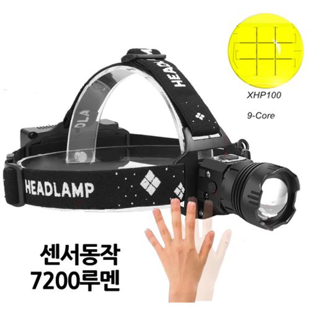 XHP100 LED 충전식 센서 줌 랜턴 헤드랜턴 7200루멘 D97 아X