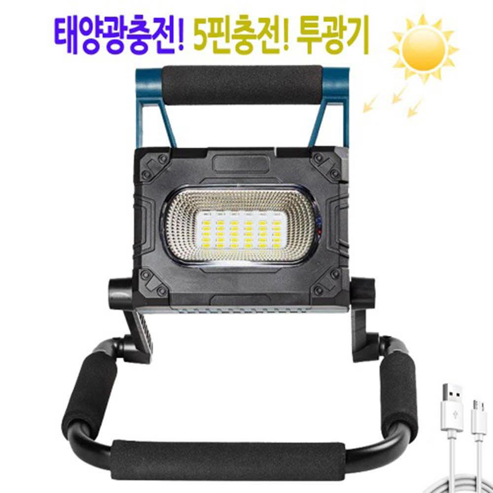 태양광 충전식 LED 캠핑 야외 조명등 랜턴 작업등 투광기 W874 아X