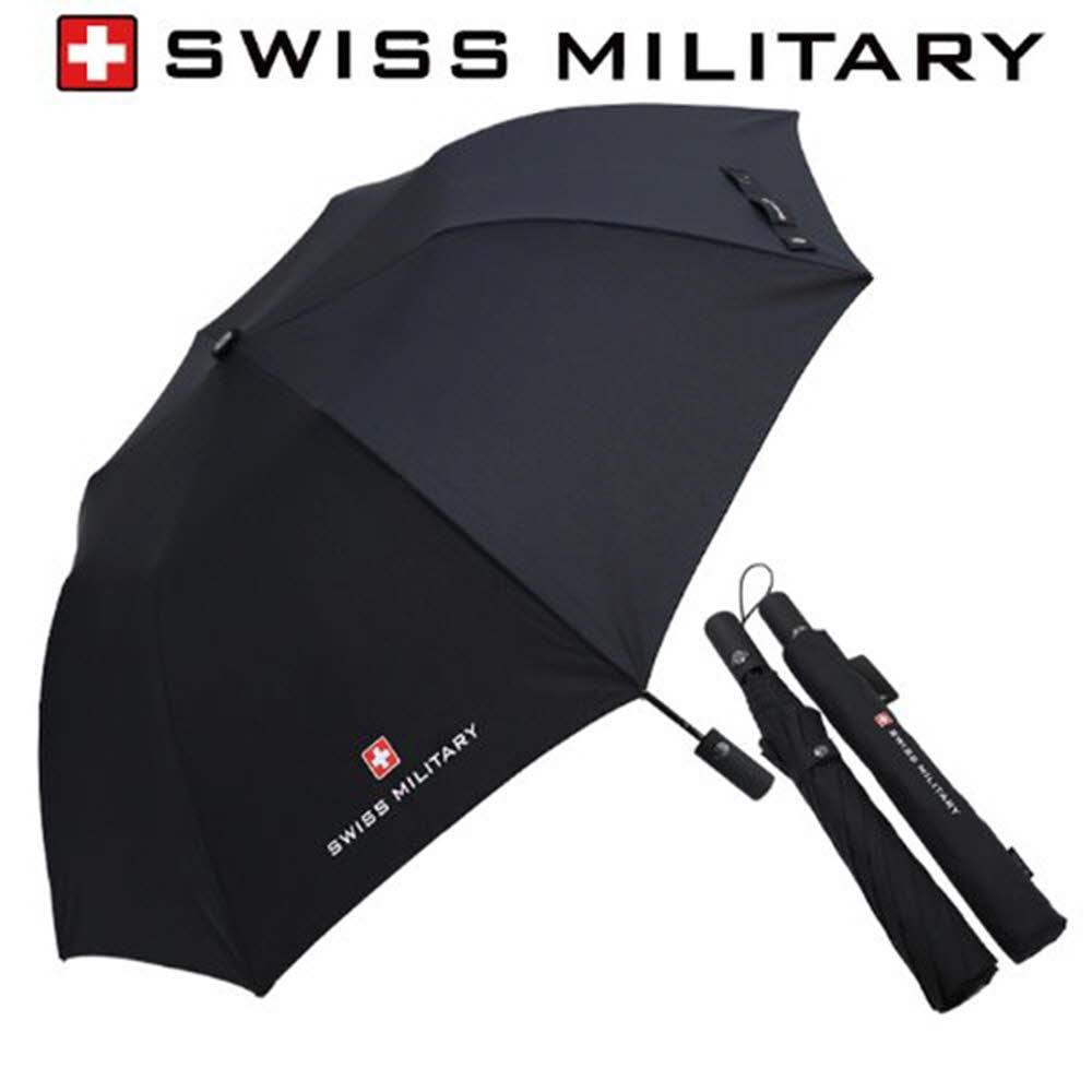 스위스밀리터리 정품 2단 자동 무지 우산
