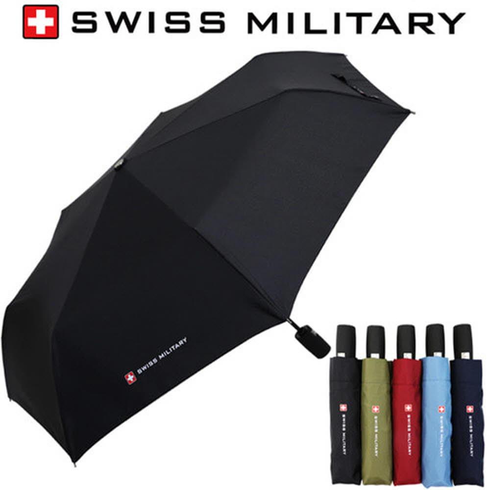 스위스밀리터리 3단 7K완전자동 무지 우산