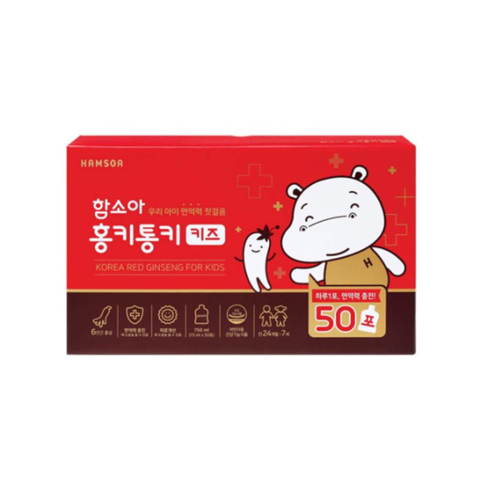함소아 홍키통키 키즈 50포 신형