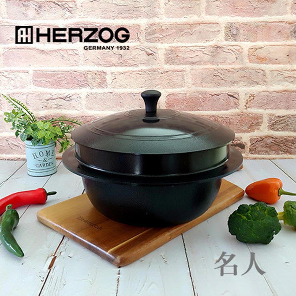 헤르조그 명인 IH 가마솥 20cm