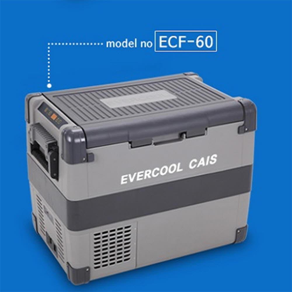 에버카이스 차량용 냉장냉동고 ECF-60(그레이)