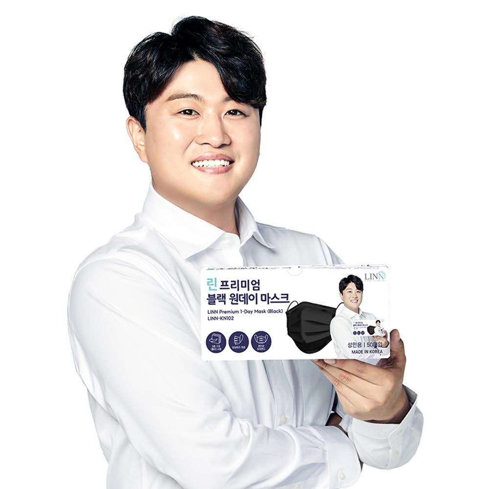 린 프리미엄 원데이 김호중 마스크 100매입 블랙(50매입*2개)