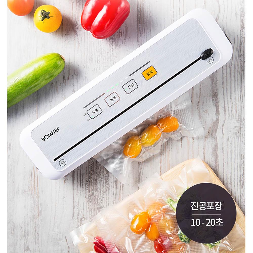 [보만] 디지털 진공포장기 VS6110G